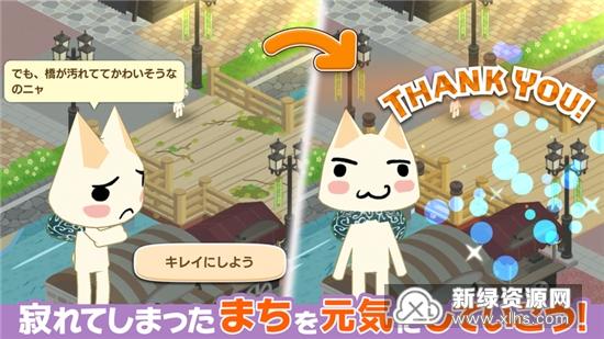 多乐猫与三消益智正式版安装包