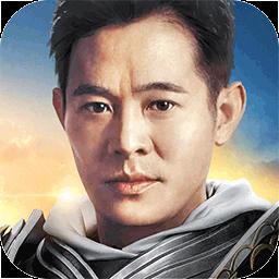 精灵盛典李连杰代言v1.7.1最新版