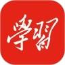 学习强国APP贵阳学习平台v2.6.1最新版