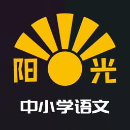 初中语文在线教学app免费版