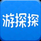 游探探游戏盒子app(抖音玩游戏赚钱)v1.0.3安卓版