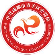 青羊党校微党课官方版v1.1.8安卓版