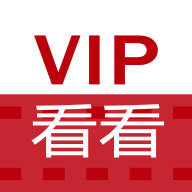 2020vip视频解析神器安卓版v1.0.1吾爱破解版