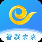 中国电信物联网实名认证app(翼起物联)