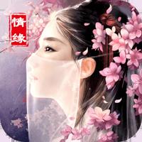 九州情缘录H5满V版v1.0.0安卓版