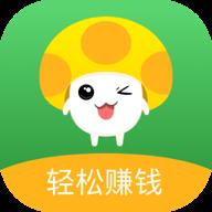 蘑菇乐园游戏赚钱软件v3.0.4官方安卓版