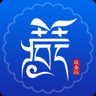 西藏政务服务网官方版app(西藏一网通办)v1.1.9安卓最新版