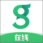 高思在线官网版v1.3.5最新版