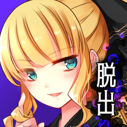 Asami逃脱中文版v5最新版
