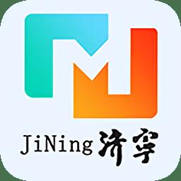 济宁市民卡2019最新版下载v1.0.0 官网安卓版
