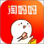 淘妈妈(省钱购物)安卓版v2.2.20免费版