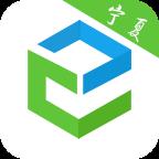 宁夏和教育2020最新版v6.0.0手机版