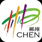 郴州市政府门户官网版V1.0.6安卓版