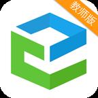 吉林和教育教师版安卓版v2.5.7官方