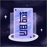 塔罗牌占卜屋专业版v2.08.1免费版