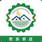 欢乐农庄赚钱app官方版v0.0.1安卓版