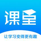 大学付费网课破解工具手机版v1.0.0最新版