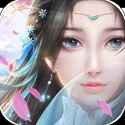 缥缈雪域游戏私服版本v1.0.2安卓版