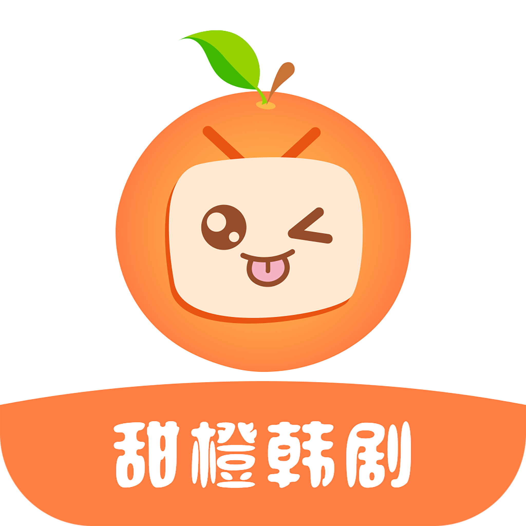 甜橙韩剧破解版v1.0.0 去广告版