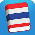 初级泰语手机版v1.0免费版