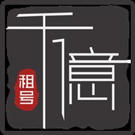 王者荣耀租皮肤软件手机版v1.0破解版