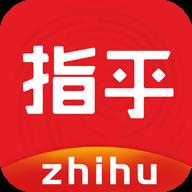 指乎(省钱购物)app安卓版v5.0.2最新版