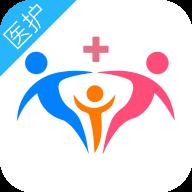 家庭医护护士端安卓版v2.9.2最新版