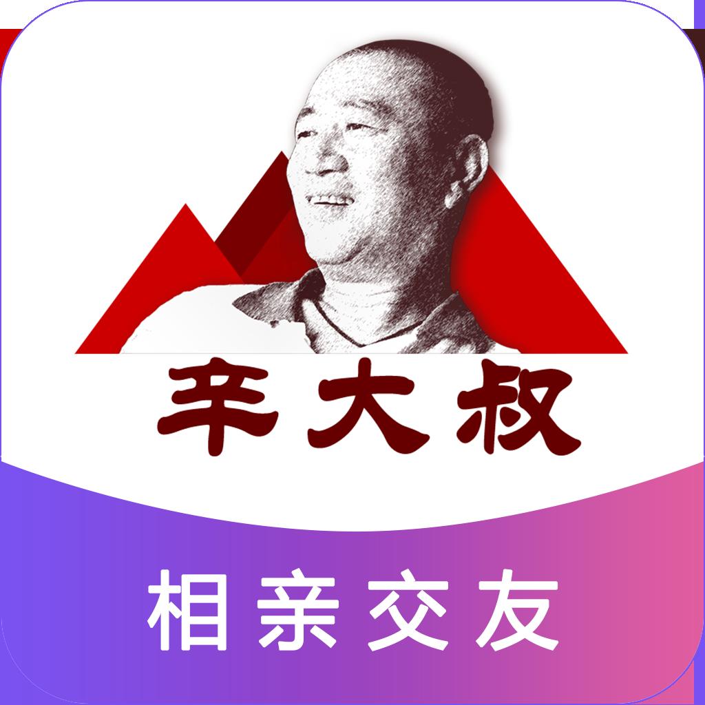 辛大叔交友平台安卓版V2.2.6最新版