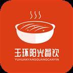 玉环阳光餐饮app最新版v6.8.3安卓版