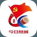 今日恭城新闻2019v1.0.0安卓版