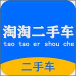 淘淘二手车官网版v3.8.6最新版