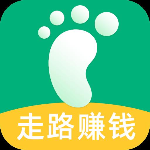 走呗(走路赚钱)安卓版v1.1.2最新版
