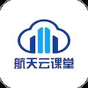 航天云课堂app官方版2021v1.1.2最新版