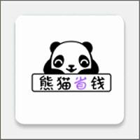 熊猫优惠省钱app官方版v1.1.0手机版