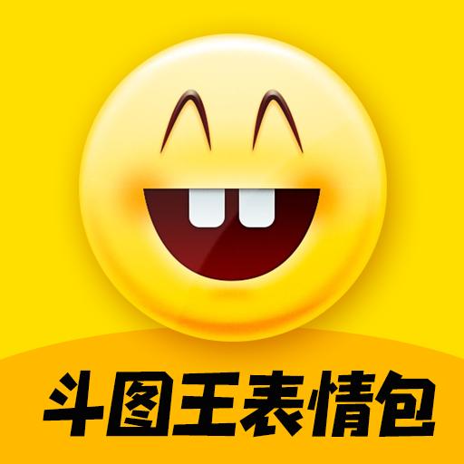 斗图王表情包免费版v1.0最新版