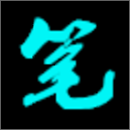 笔趣阁小说app免费换源v0.0.1安卓版