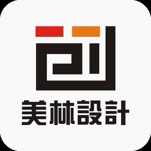 美林设计(海报设计)免费版v1.3.8手机版