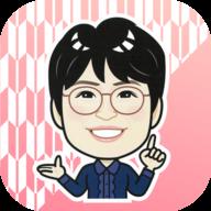 日语会话基础学习专业版v1.0.1免费版