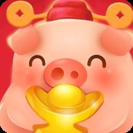 欢乐养猪场app最新版v1.3免费版