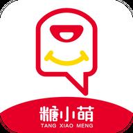 糖小萌社区购物安卓版v1.0.1手机版