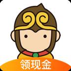 悟空遥控器tv版吾爱破解2019V3.9.3.0安卓无广告版