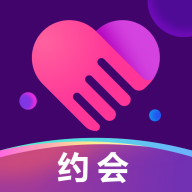 来牵手约会神器app手机版v1.2.5最新