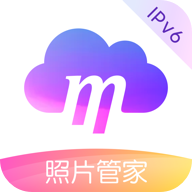 中国移动云盘破解版apkV5.8.4安卓无限空间版