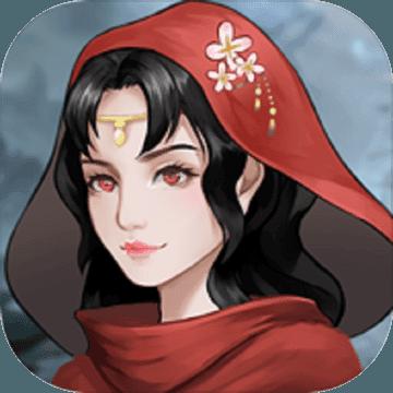 玄元剑仙破解无限仙玉v1.24最新版