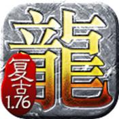 贪玩怒砍一刀1.76复古版v1.0.0安卓版