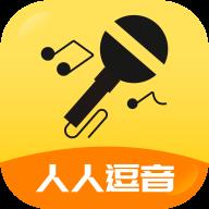 (K歌交友)人人逗音app手机版v1.0.0最新版