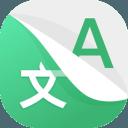 免费图片转文字软件v1.0安卓版