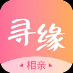 寻缘婚恋交友手机版v15.0.0 最新版