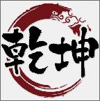 和平精英乾坤辅助免ROOTv1.0.1免费版