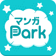 漫画Park (マンガPark)免费版v2.23.1 手机版